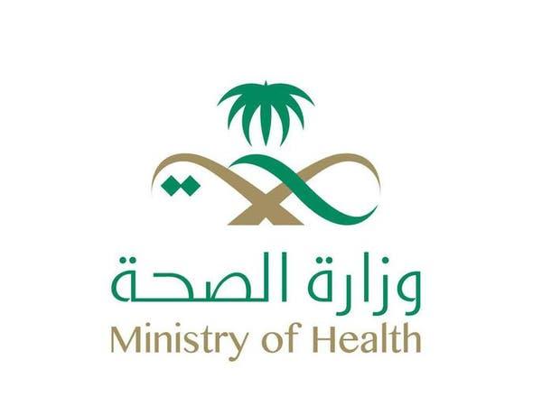 مدير الشؤون الصحية في الطائف يتفقد مشروعات جديدة
