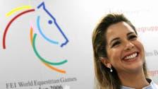 Princess Haya to step down as equestrian president