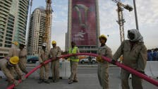 Qatar criticized for promoting 'slave labor' in World Cup projects