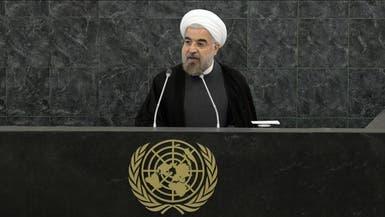 روحاني يدعو إسرائيل للانضمام لمعاهدة حظر انتشار النووي