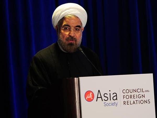 روحاني يعترف ضمناً بإسرائيل إلى جانب فلسطين المستقلة