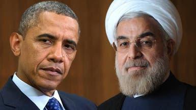 لأول مرة منذ 34 عاما.. رئيس أميركا يتصل بنظيره الإيراني