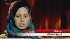 Kidnapped Syrian women forced to make 'sexual jihad' claims on state TV