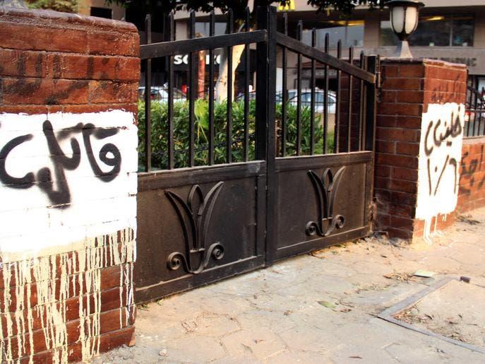 88e1d3ad2 السيسي يعرض التنحي على مرسي [الأرشيف] - الصفحة 2&sa=U&ved=0ahUKEwjAsM -  منتدى مدينة تمير