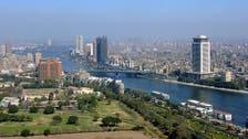 شركة كرواتية تشتري حصة في امتياز للنفط والغاز في مصر