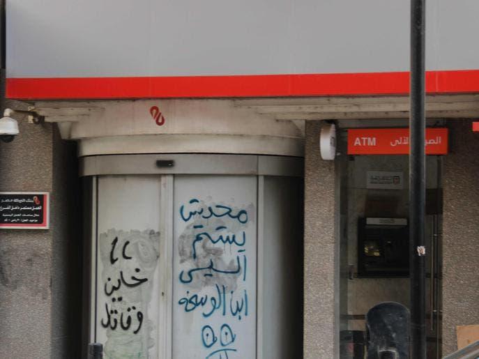 2b89b7fee السيسي يعرض التنحي على مرسي [الأرشيف] - الصفحة 2 - منتدى مدينة تمير