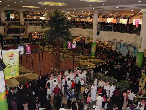 السعودية تغلق المتاجر باستثناء محلات بيع الأغذية والصيدليات