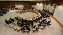 U.N. Security Council set to adopt Syria resolution