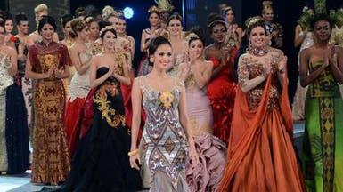 مسابقة ملكة جمال العالم لأول مرة في إندونيسيا
