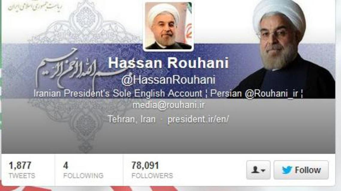 Rowhani's account appeared on Twitter after his election this year. (Photo courtesy: Twitter)