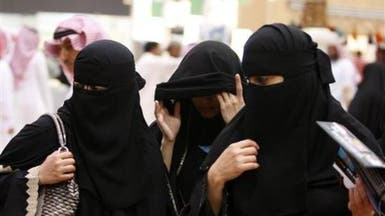 200 سعودية يجردن حساباتهن قبل الترشح للانتخابات البلدية