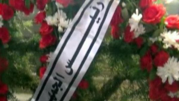 اكليل من الزهور على ضريح جمال عبد الناصر