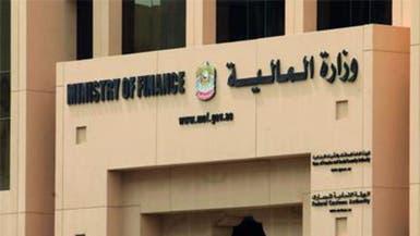 الإمارات تعلن تفاصيل ضريبة القيمة المضافة