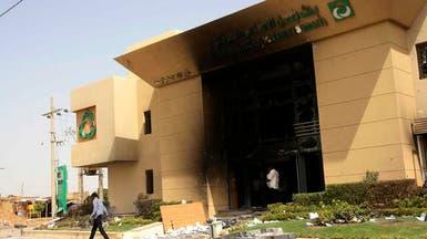 أحكام بالسجن من 3 إلى 5 سنوات بحق متظاهرين في السودان