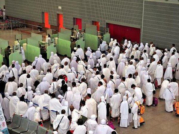 وصول 600 ألف حاج إلى الديار المقدسة في السعودية