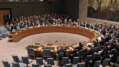 إجماع بمجلس الأمن الدولي على قرار تفكيك كيمياوي سوريا