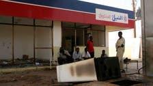 Sudan says no going back on fuel rise despite unrest