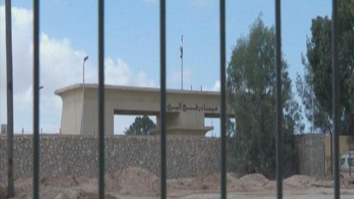 THUMBNAIL_ السلطات المصرية تعيد فتح معبر رفح جزئيا لثلاثة أيام