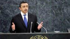 الإمارات تطالب باستعادة جزرها الثلاث التي تحتلها إيران