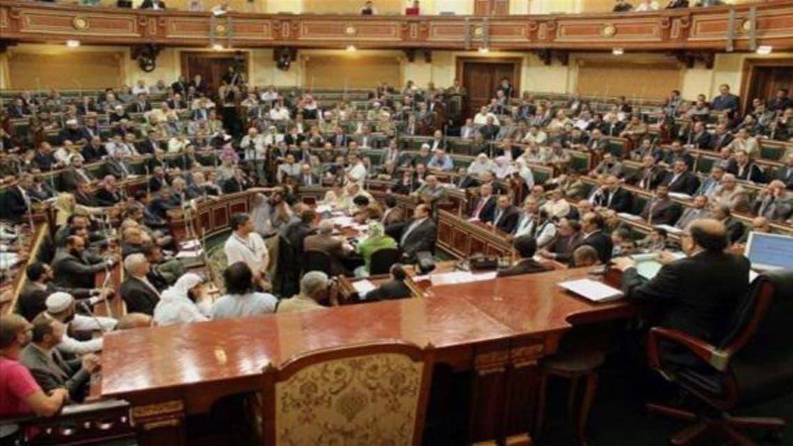egypt parliament afp