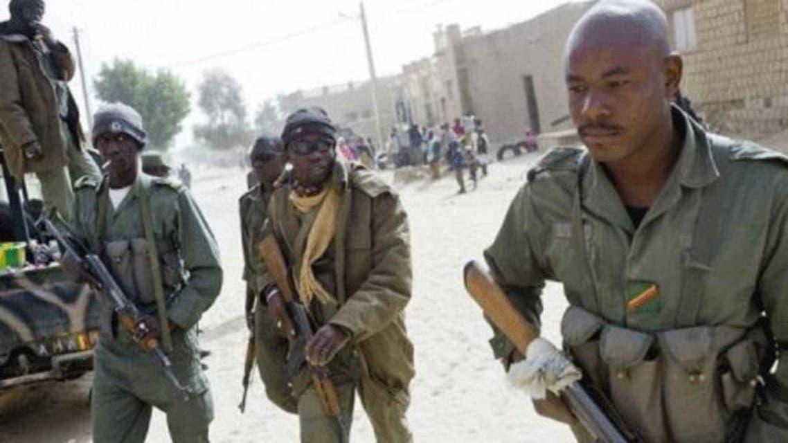 AFP mali