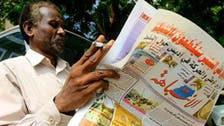 Sudan's largest newspaper shut: director