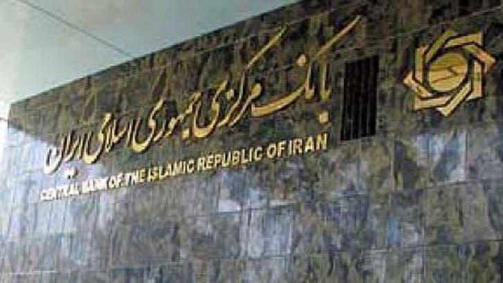 32 میلیارد دلار از اموال آزاد شده ایران به کشور باز میگردد