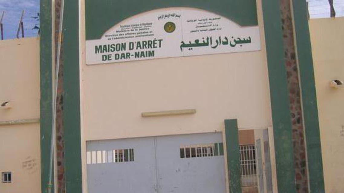سجن موريتاني