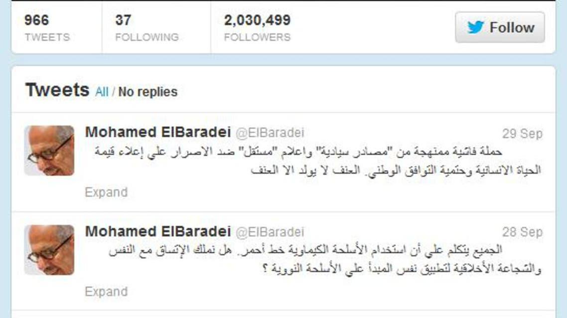 تغريدة محمد البرادعي