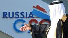 Saudi Arabia's tax & regulatory framework strongest in G20