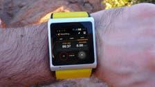 A.I Watch ساعة ذكية بوظائف الهواتف.. تحتاج لتمويل