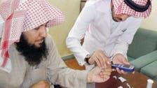 السكري يطال 23.5% من السعوديين.. في أعلى النسب العالمية