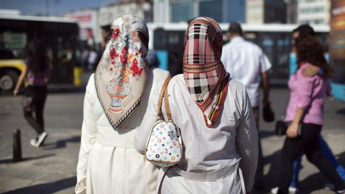 afp turkey women