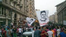 Egyptian football supporters protest death of fellow fan