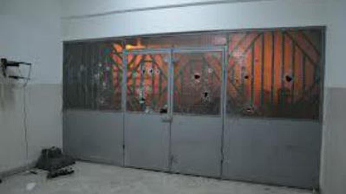 سجن العوامية