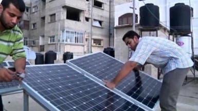 سكان غزة يلجؤون للطاقة الشمسية بعد أن عز الكهرباء