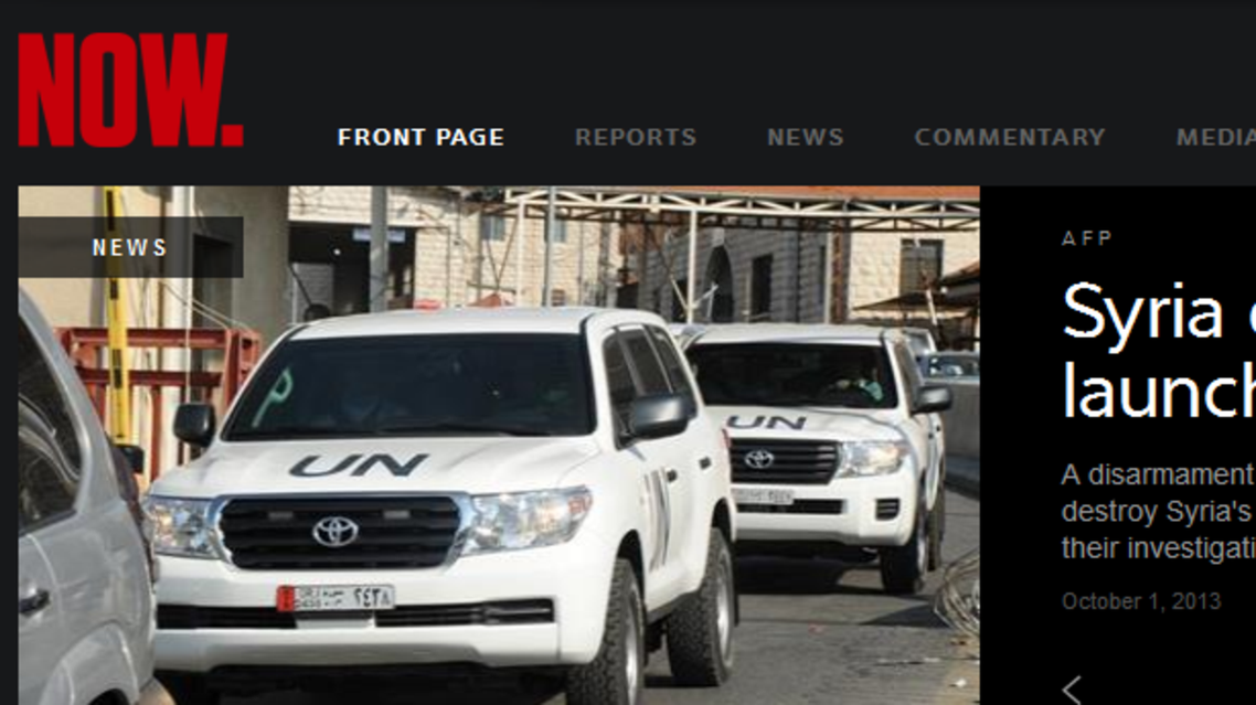 The Lebanon-based website NOW plans to boost its regional coverage. (Image courtesy: NOW)