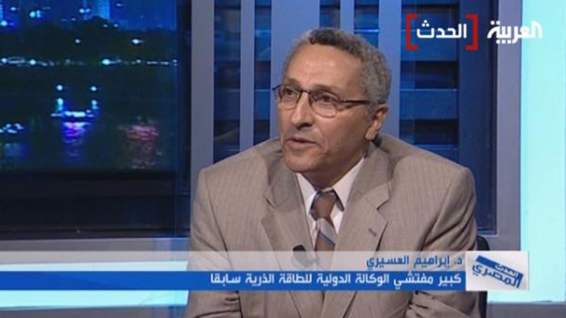 إبراهيم المسيري