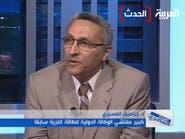 خبير نووي: مفاعل الضبعة سيوفر نصف استهلاك مصر من الطاقة