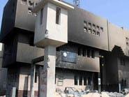 إلغاء إعدام 15 إخوانياً في قضية أحداث كرداسة