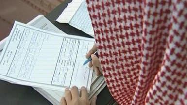"""قاض سعودي يطالب بعقوبات تعزيرية للمطلقين عبر """"واتس آب"""""""