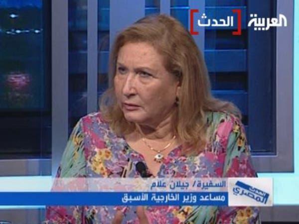 علام: زيارة آشتون للقاهرة تدخل في الشأن الداخلي المصري