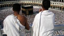 The journey of hajj: Islam's sacred pilgrimage
