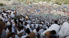 Saudi experts issue recommendations on organizing hajj