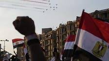 Egypt: disrespecting flag can lead to prison