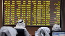 UAE bourses hire advisors as merger gathers steam
