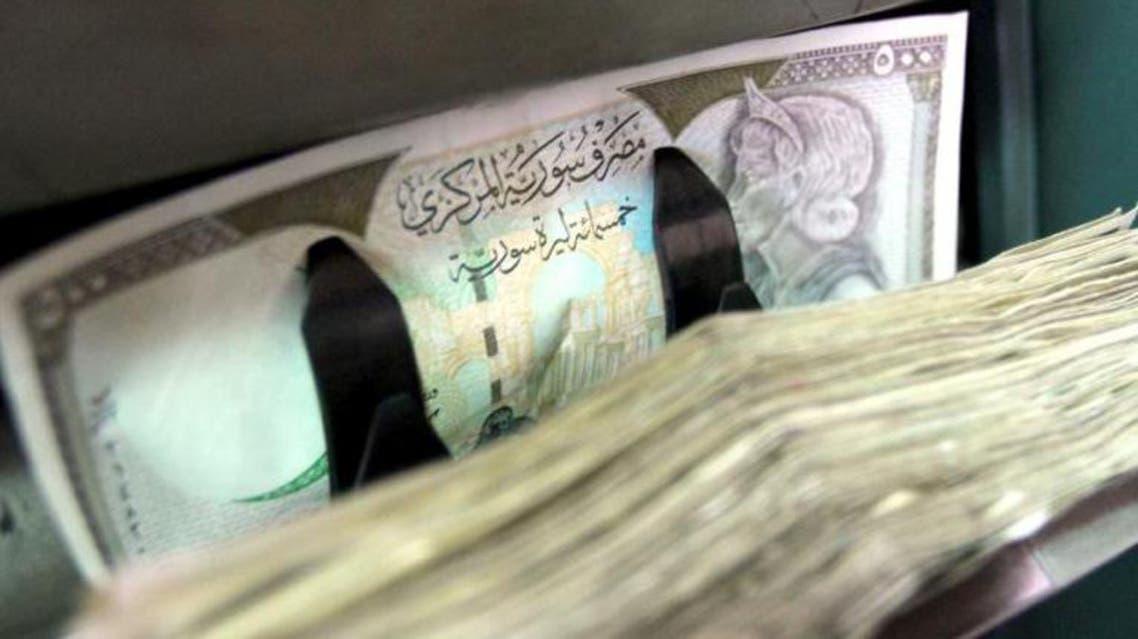 syrian pound_afp