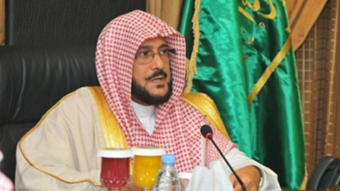 عبداللطيف آل الشيخ، رئيس هيئة الأمر بالمعروف والنهي عن المنكر في السعودية