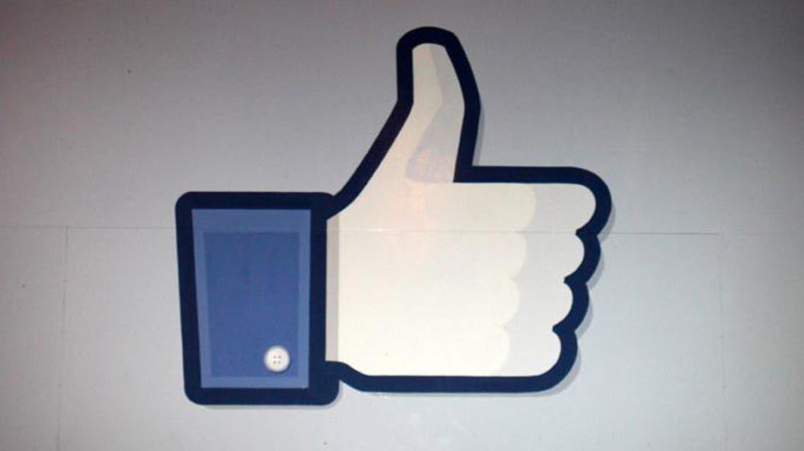 facebook_afp