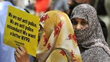 U.S. court reviews legality of NYPD Muslim surveillance program